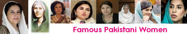 famous pakistani women